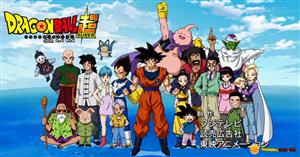 Q Personaje De Dragon Ball Eres?