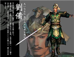 Which Leader Of The Three Kingdoms Most Fits You?