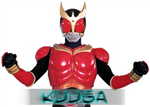 Which Kamen Rider Are You?
