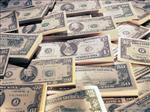 Ilerde Zengin Mi Olacaksın Fakir Mi??
