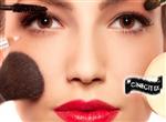 Sei Una Make Up Artist?