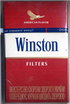 Hangi Sigara Tam Senlik